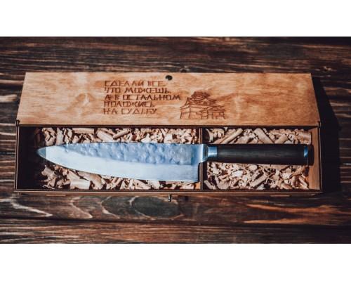 Нож из дамасской стали professional GRILLI, 20см 777750