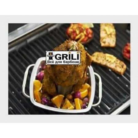 Стойка для курицы с поддоном для жира Broil King 69133