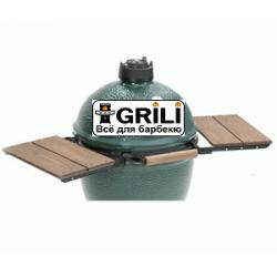 Набор деревянных столиков для Big Green Egg XL (2 шт.) (EMXL-2 / 301048)