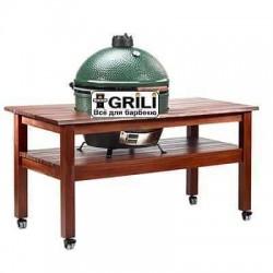 Длинный стол для XL (Махагон) Big Green Egg TMXL