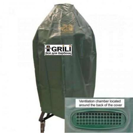 Вентилируемый чехол для гриля М Big Green Egg VECM