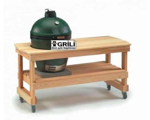 Длинный стол для гриля M Big Green Egg